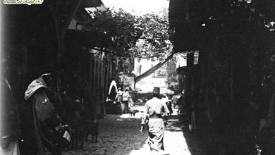 دمشق 1917- النوفرة