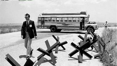 الجولان 1972- تبادل أسرى عبر الصليب الأحمر