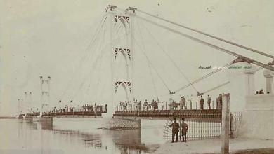 دير الزور 1930- تدشين الجسر المعلق