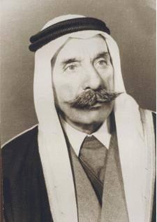 رسالة سلطان الأطرش من الكرك إلى نبيه العظمة في القدس 1937