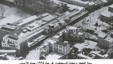 دمشق 1935- سوق الخجا ومحلة السنجقدار