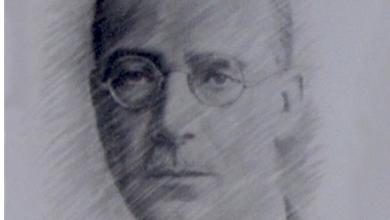 عبد القادر العظم .. رئيس جامعة دمشق
