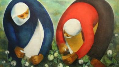 قطاف القطن .. لوحة للفنان لؤي كيالي