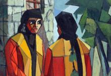 لوحة من أعمال الفنان ممدوح قشلان 1959