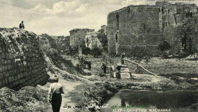 حلب - السور الجنوبي باب قنسرين