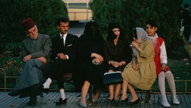دمشق في الستينيات- عائلة في إحدى حدائق دمشق
