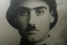 بهاء الدين الخوجة عام 1936