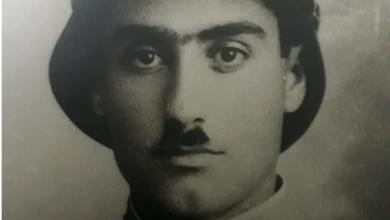 صورة بهاء الدين الخوجة عام 1936