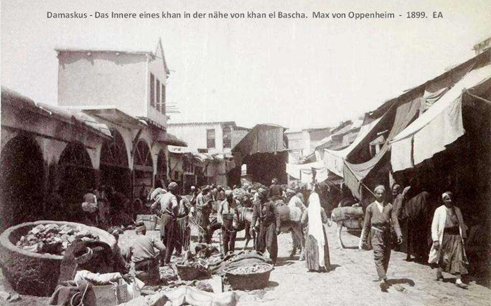 دمشق 1899- شارع الحلوانيين