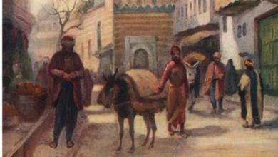 صورة دمشق 1908 – مسجد الدرويشية