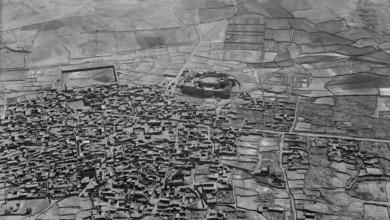 درعا مطلع القرن العشرين- بصرى ومدرجها في صورة جوية