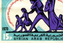 سورية 1970 -طابع الاسبوع العالمي للاجئين والنازحين العرب ..