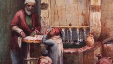 لوحة بائع الحلويات في دمشق القديمة 1908م