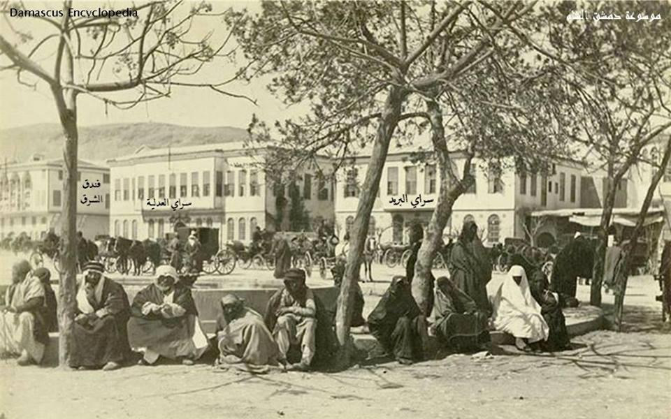 دمشق - ساحة المرجة في نهاية القرن التاسع عشر