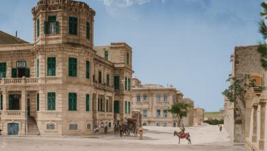 منطقة العزيزية في حلب مطلع القرن العشرين