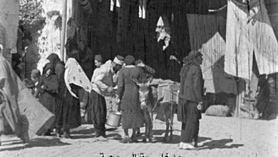 دمشق - مدخل سوق السروجية في نهاية الأربعينيات