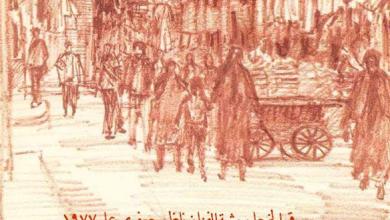دمشق 1977- لوحة سوق الخجا للفنان ناظم الجعفري