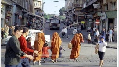 دمشق 1969- نزلة رامي
