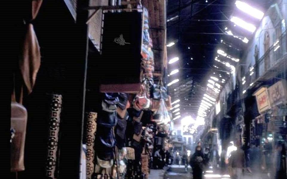 دمشق 1952- المتاجر في سوق الخجا
