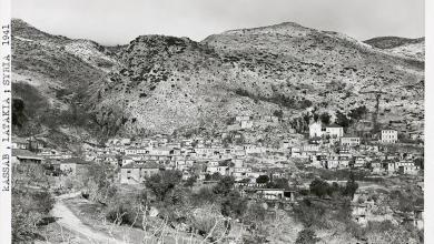 اللاذقية - كسب في عام 1941