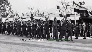 قوات المقاومة الشعبية أمام الرئيس شكري القوتلي