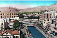 دمشق - بردى وجسر فكتوريا في الخمسينيات