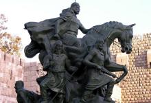 صورة النص التذكاري لصلاح الدين الأيوبي