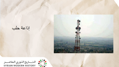 إذاعة حلب