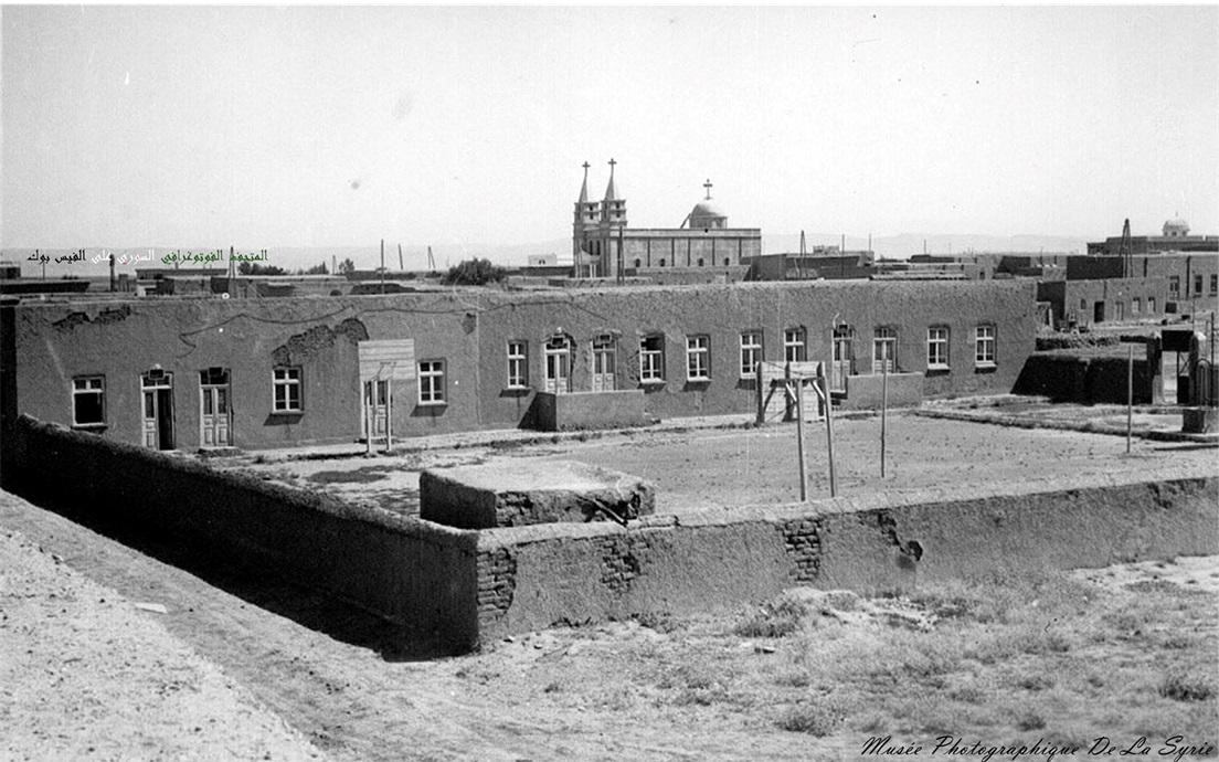 الحسكة 1940- الدرباسية المدرسة والكنيسة