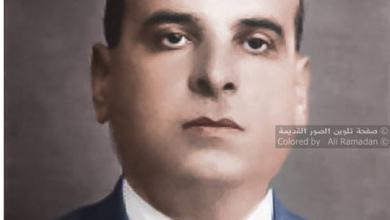 صورة صور تاريخية ملونة – الطبيب حسني سبح