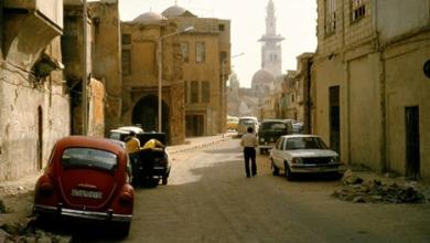 دمشق 1984- العصرونية - جادة البحرة الدفاقة