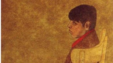 صورة صبي 3 لوحة للفنان لؤي كيالي