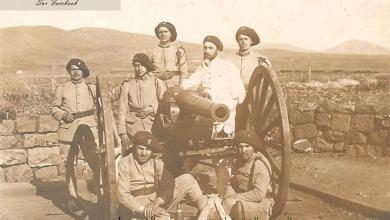 السويداء في الثلاثينيات- معسكر للقوات الفرنسية في قرية بوسان