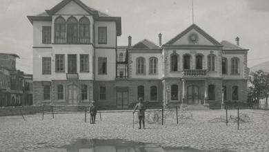 دمشق 1925- مبنى البلدية ويجاوره مبنى الطبابة المركزي