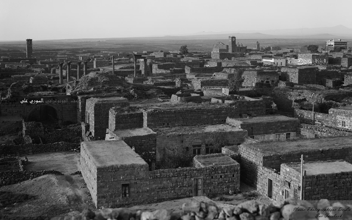 درعا -بصرى الشام في الثلاثينيات