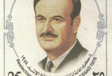 صورة طابع بمناسبة ذكرى إعادة انتخاب حافظ الأسد عام 1978