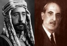 صورة رسالة شكري القوتلي إلى فيصل بن الحسين 1927