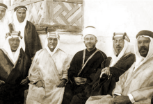 صورة الجانب الأممي الإسلامي من شخصية الأمير شكيب أرسلان