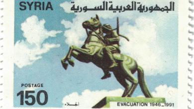 صورة طابع بمناسبة عيد الجلاء عام 1991