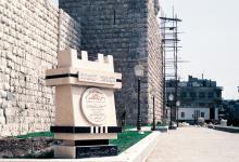 دمشق 1989- جدار قلعة دمشق بعد انتهاء عمليات الترميم