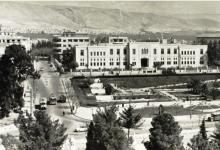 دمشق 1950 - نزلة التجهيز