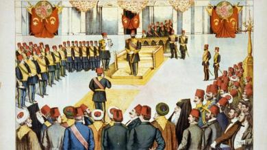 عمرو الملاّح: نواب ولاية حلب في مجلس المبعوثان العثماني