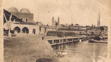 اللاذقية 1925- المرفأ