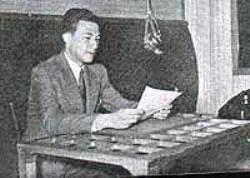 إذاعة دمشق