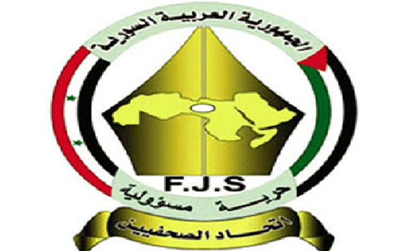 قانون اتحاد الصحفيين في سورية 1990