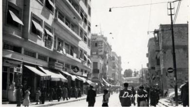 دمشق 1964- صورة شارع السنجقدار من الغرب