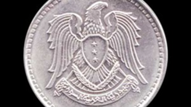 صورة ليرة سورية صادرة عام 1968