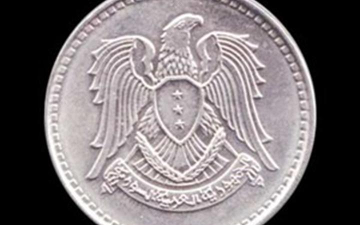 ليرة سورية صادرة عام 1968