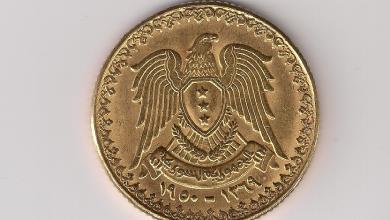 صورة الليرة الذهبية السورية 1950