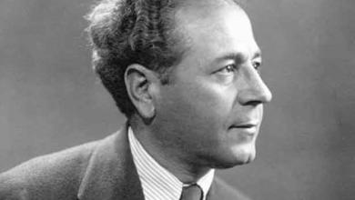 صورة نص بلاغ أنطون سعادة حول الحركة الماسونية عام 1949